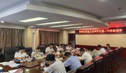 湖南省卫生计生综合监督局来我院开展放射防护检查